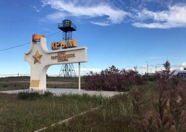 Американцам настоятельно не рекомендуют ехать в Крым