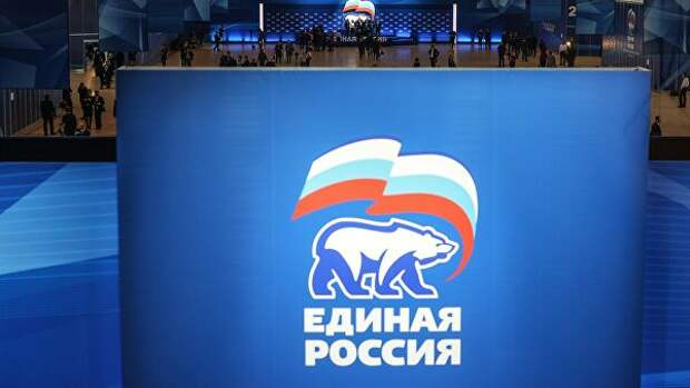 Депутаты фракции ЕР во вторник проведут онлайн-встречу с Рябковым