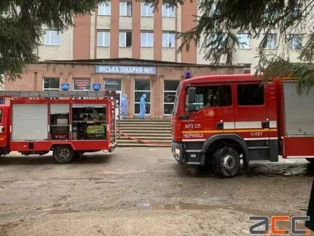 На Украине прогремел взрыв в больнице