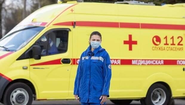 Нагрузка на скорую помощь Подольска резко увеличилась в апреле
