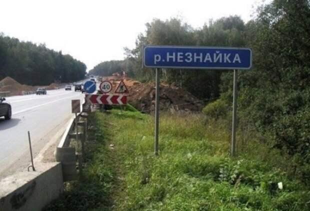 В Москве рухнул автомобильный мост