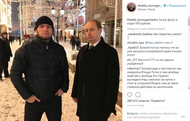 Битва Нурмагомедова с Макгрегором за Владимира Путина
