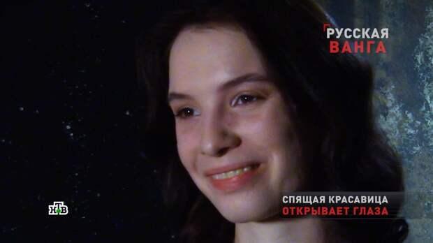 Первое интервью «русской Ванги» из Читы. Эксклюзив НТВ