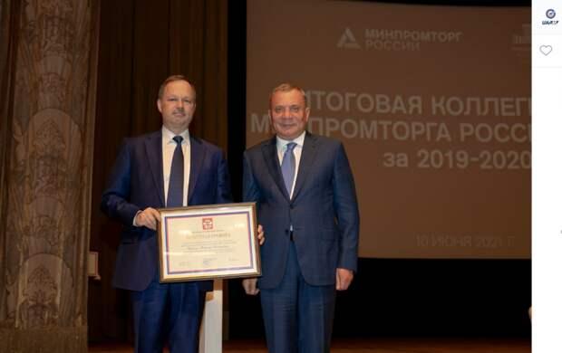 Сотрудникам ЦИАМ вручили правительственные награды