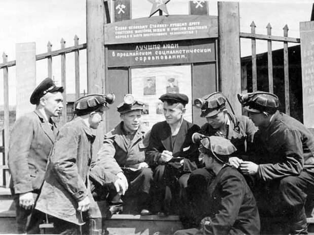 Интересные факты остахановских рабочих 30-х годов