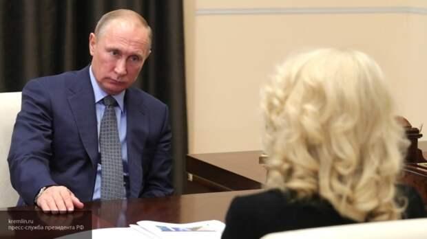 Путин попросил Голикову доложить о тестировании на COVID-19 в регионах РФ