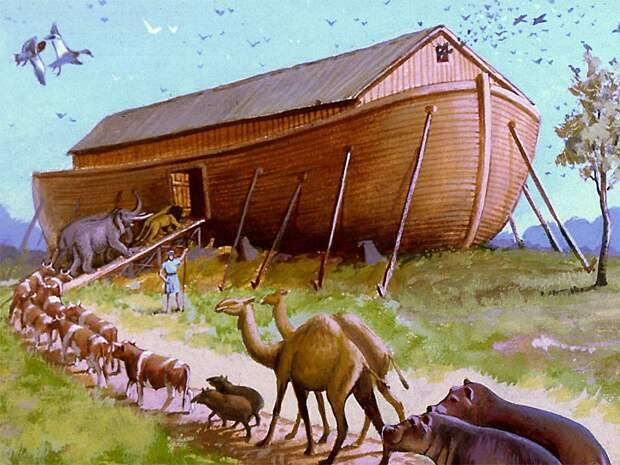 Причиной вымирания динозавров стало превышение допустимой массы кошачьих на Ноевом ковчеге