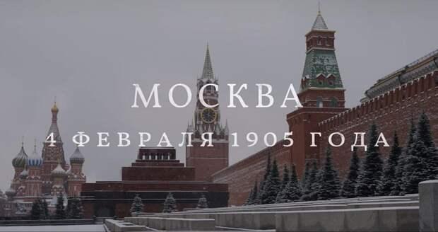 Николай II сгорел бы от стыда от нового сериала Netflix