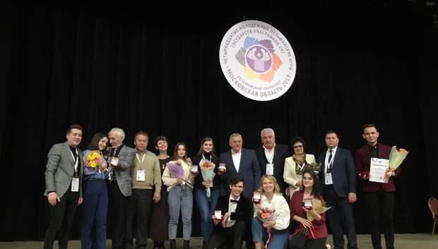 Певец из Подольска стал бронзовым призером Молодежных Дельфийских игр