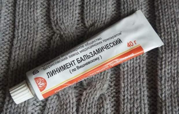 Почему мазь Вишневского стала опасной и ее до сих пор продают в аптеках
