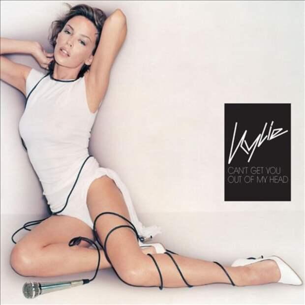 Kylie Minogue - Кайли Миноуг — «Не могу выкинуть тебя из головы» хит 2000-х