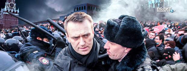 МВД предупредило о провокациях в день послания Путина