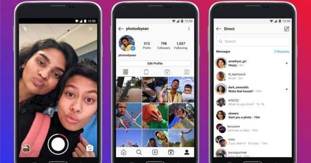 Вышла облегченная версия Instagram без рекламы