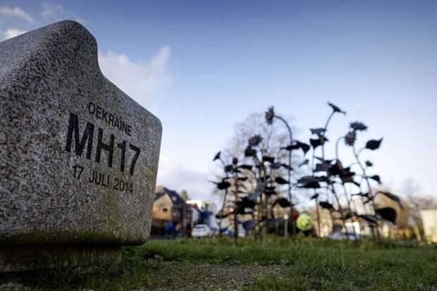 Дело о крушении «Боинга» МН17 может кардинально изменить ход
