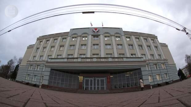 Удмуртия планирует сэкономить на замещении коммерческих кредитов бюджетными 620 млн рублей