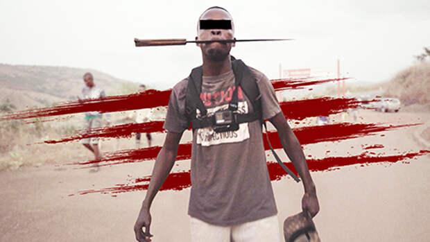 Конго. Дети с мачете