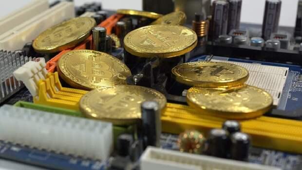 Власти Сальвадора решили раздать гражданам по 30 долларов в криптовалюте