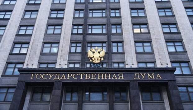 Депутаты Госдумы в гневе из-за Америки и Украины