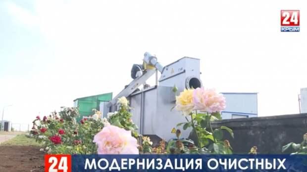 Большое обновление: как в Крыму реконструируют очистные сооружения