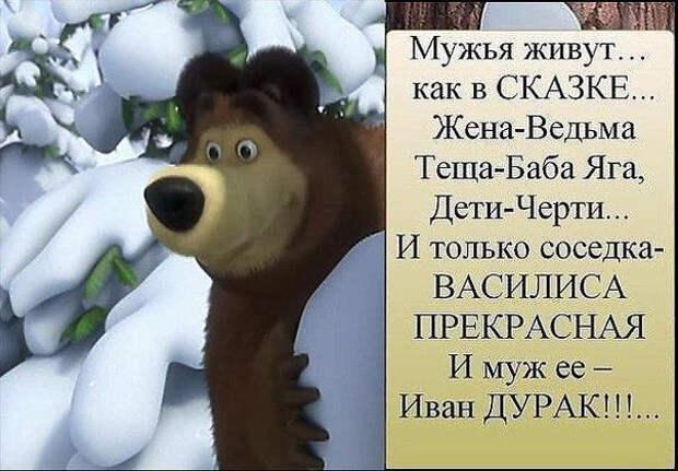 1458158495_41-www.radionetplus.ru (604x420, 202Kb)