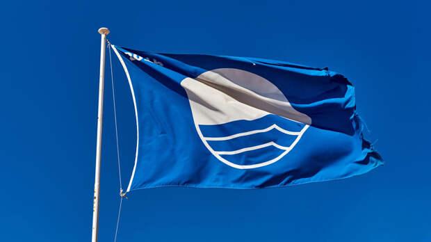 Сочинские пляжи удостоились международного сертификата