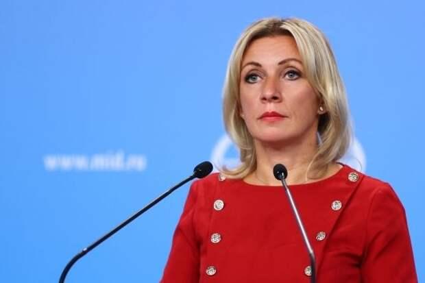 МИД назвал заявления США о вмешательстве России в выборы инсинуациями