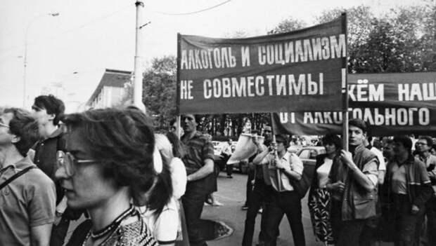 ⛔ 8 исторических фото со времен сухого закона в СССР