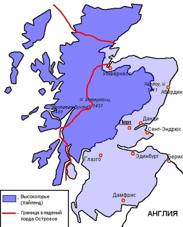 Карта Шотландии с границами Нижней, Верхней Шотландии и владениями лорда Островов https://ru.wikipedia.org/ - Битва при Харлоу: горцы против рыцарей | Военно-исторический портал Warspot.ru
