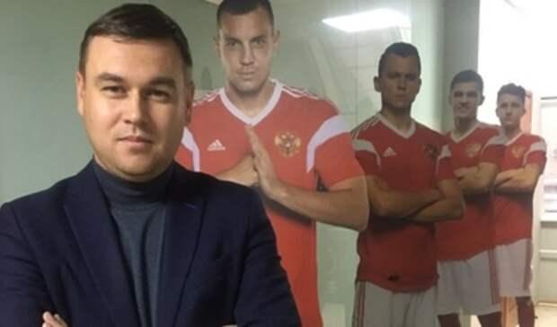 Дмитрий Кайгородов покидает должность директора ФК «Зенит-Ижевск»