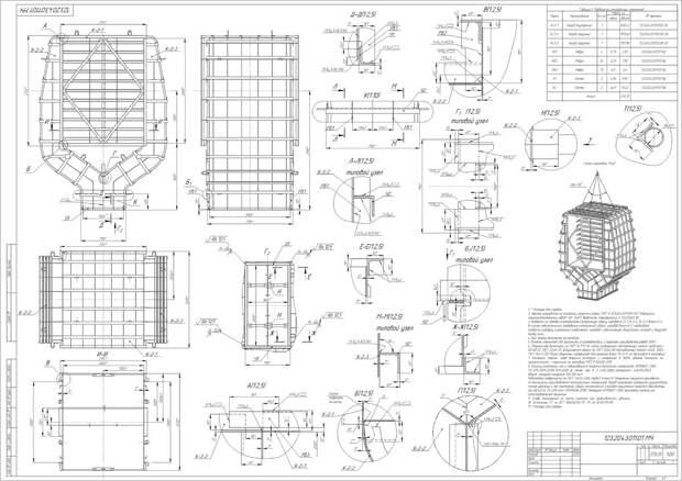 Сборочный чертеж металлоконструкций