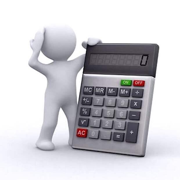 Интересный математический факт: Если 111.111.111 умножить на 111.111.111, то получится 12345678987654321 информация, картинки, факты