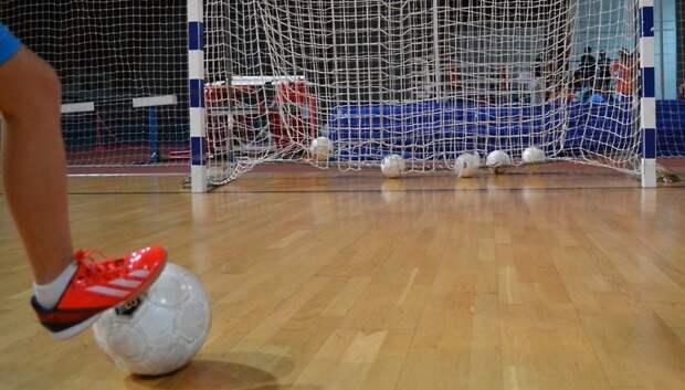 Профессиональные игроки по мини‑футболу проведут мастер‑класс в Подольске