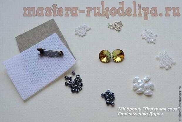 Мастер-класс по вышивке бисером: Брошь из бисера