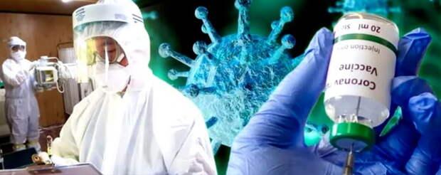 Американские дипломаты призывают использовать коронавирус для капитуляции России