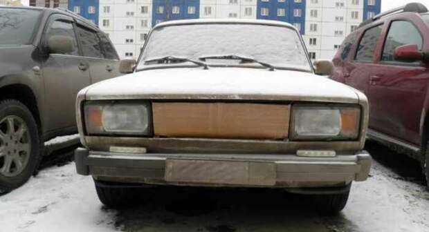 Для чего водители в мороз радиатор прикрывают картоном? Есть ли в этом смысл?