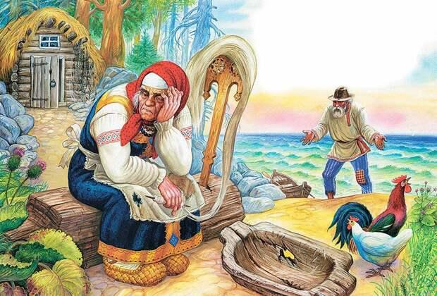 «Сказка о рыбаке и рыбке», вредные для женщин профессии и бракоразводный крест