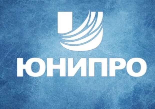 """Базовая чистая прибыль """"Юнипро"""" в 1 полугодии выросла почти на 6%"""