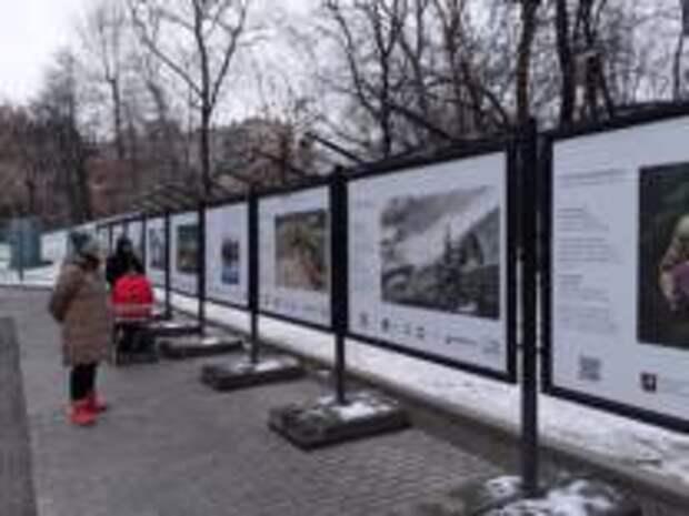 Выставка «Путешествуйте дома. Версты» открылась в Саду им. Баумана