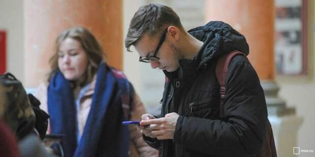 Мосгоризбирком разделил ключ шифрования для онлайн-голосования. Фото: mos.ru