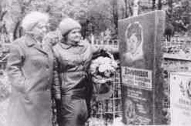 ЕРМАКОВА Наталья Даниловна  ( 03.09.1953 - 29.11.1986 )