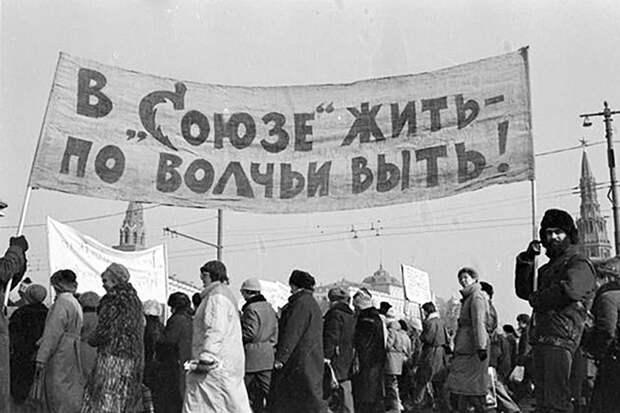 Отъезд русских привел к деградации постсоветских республик