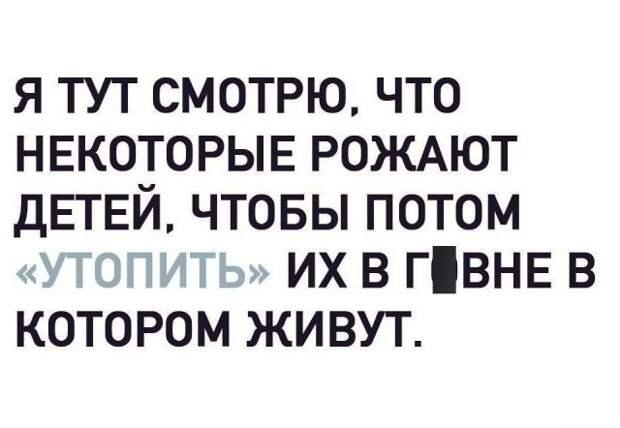 """Приколы и мемы про """"яжматерей"""" и детей"""