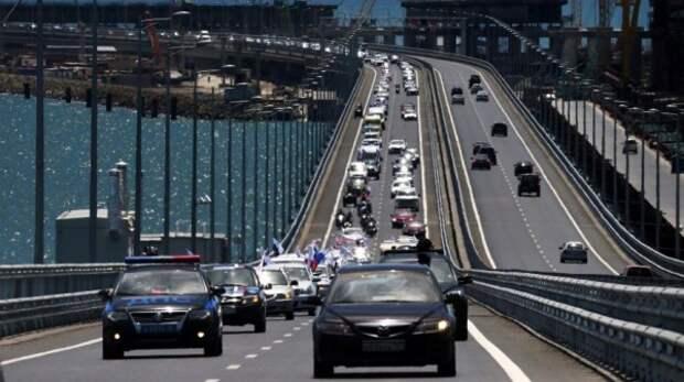 Крымский мост: первый «террорист» пошел!?