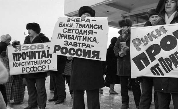 На фото: митинги во время распада СССР