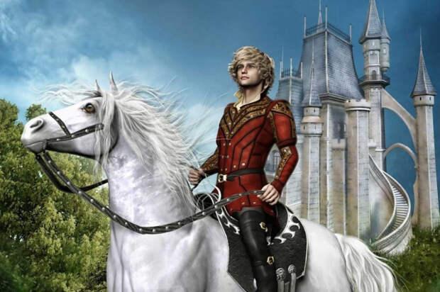 Прынц на белой лошади