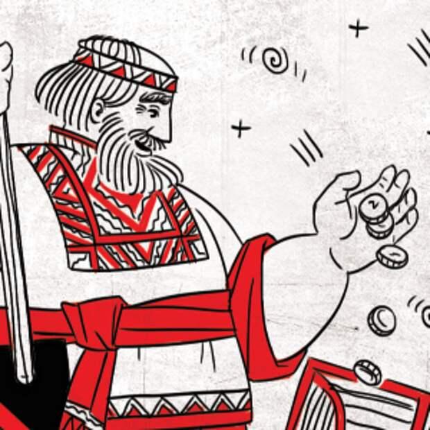Народные былички о Духах-Хозяевах