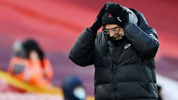 Клопп: «Теперь я уверен, что бог — фанат «Манчестер Сити» и сделает все, чтобы остановить «Ливерпуль»