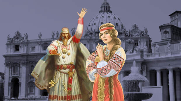 Тайная история славян: какие факты спрятаны в библиотеке Ватикана