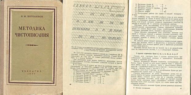 «Зачем вы это проходили?»: 6 советских учебников, которые удивили моих племянниц