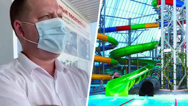 Директор волжского аквапарка, куда не пустили ребенка с аутизмом, объяснил это решение